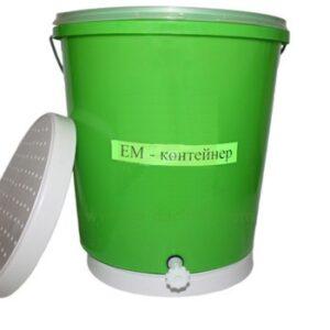 em komposter 15l 300x300 - ЭМ компостер 15 л с краником ведро для компостирования