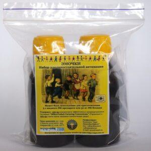 Стартовый набор для компостирования пищевых отходов