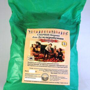 Эмочки-Бокаши для земледелия, с микоризой