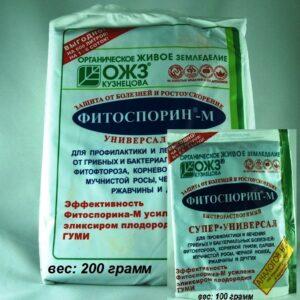 Фитоспорин М натуральный биофунгицид