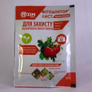 Фитодоктор лист Энзим биофунгицид