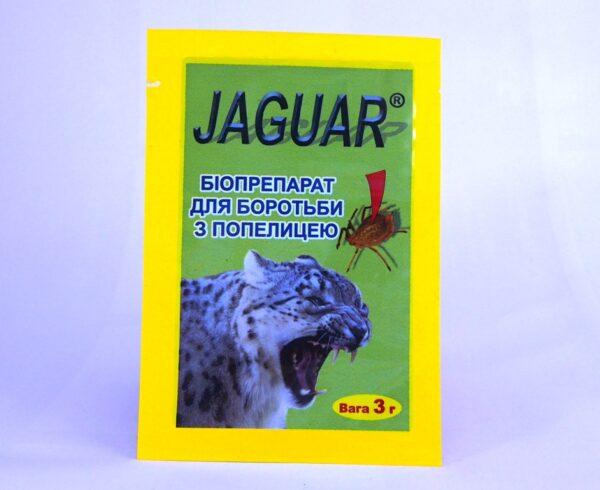 Ягуар биоинсектицид от тли и др. вредителей
