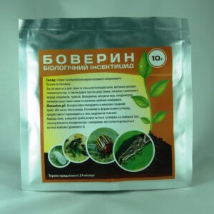 Боверин БИОинсектицид от вредителей