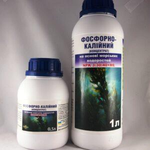 ФОСФОРНО-КАЛИЙНОЕ удобрение на основе морских водорослей + минералы