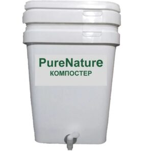 ЭМ-компостер PureNature 20л для пищевых отходов, двойной