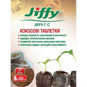КОКОСОВЫЕ ТАБЛЕТКИ для рассады Jiffy-7 cocos