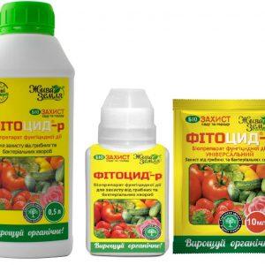 11 300x300 - Заря микробиоэффект купить бокаши, эмочки, защита растений, удобрения