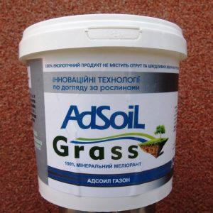 био-удобрение мелиорант ADSOIL GRASS для газонов