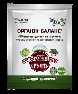 ОРГАНИК-БАЛАНС био-удобрение и деструктор стерни